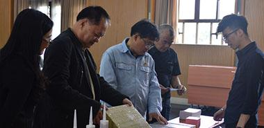 东方雨虹出席广州安全生产协会会员大会
