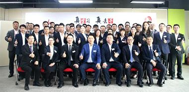 """上海东方雨虹举办""""加速度""""领导力集训"""