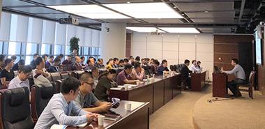 广东东方雨虹与广州地铁集团举办技术交流会
