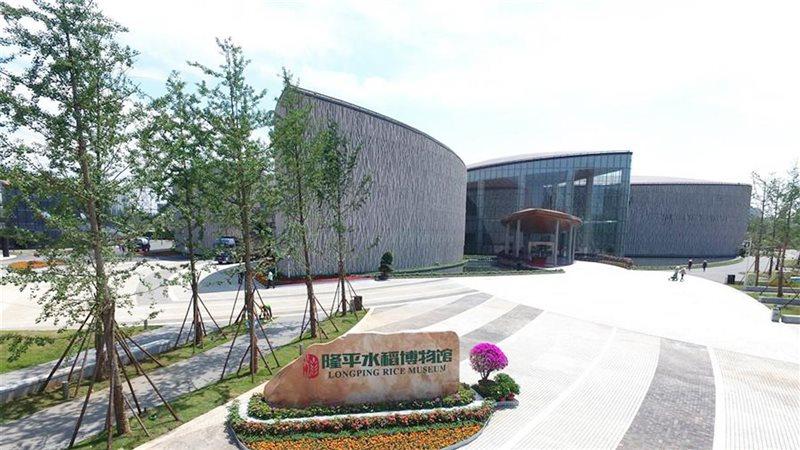 隆平水稻博物馆