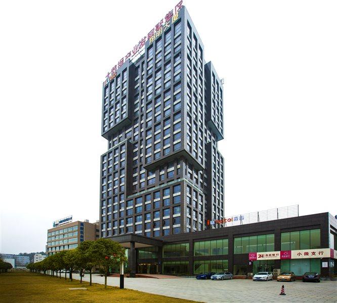 贵州IU酒店