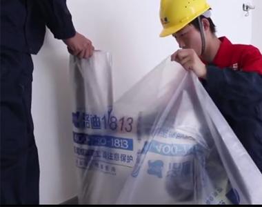 北京化工大施工流程展示