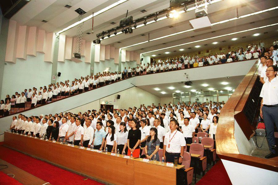 东方雨虹召开2018年年中总结暨下半年工作部署大会