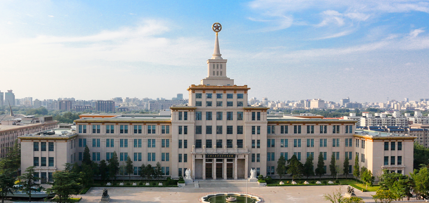 中国人民革命军事博物馆