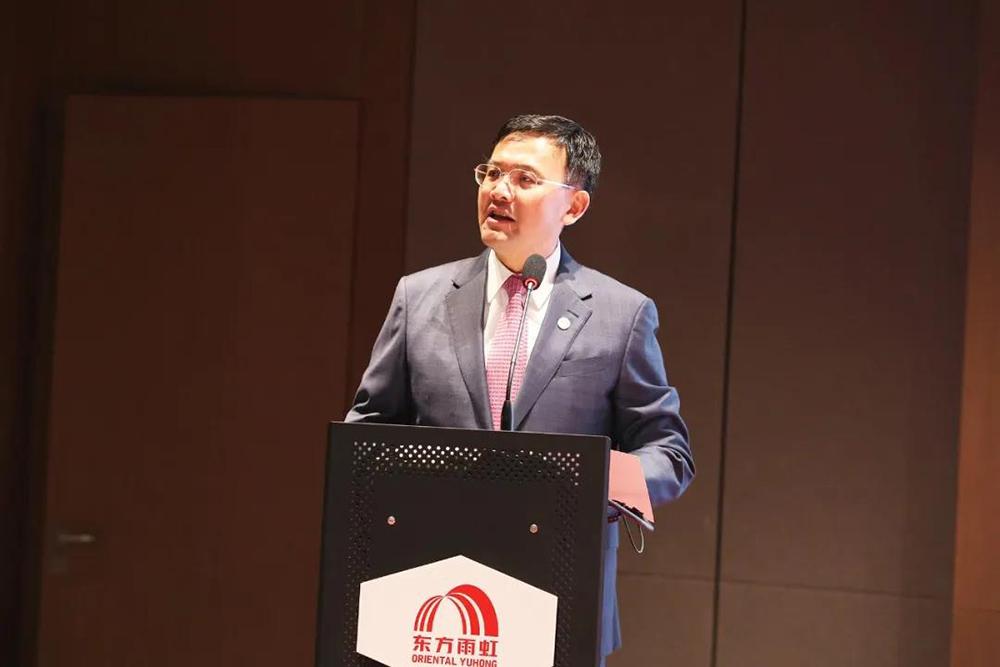 东方雨虹(ORIENTAL YUHONG)召开2020年工作总结表彰暨2021年工作部署大会