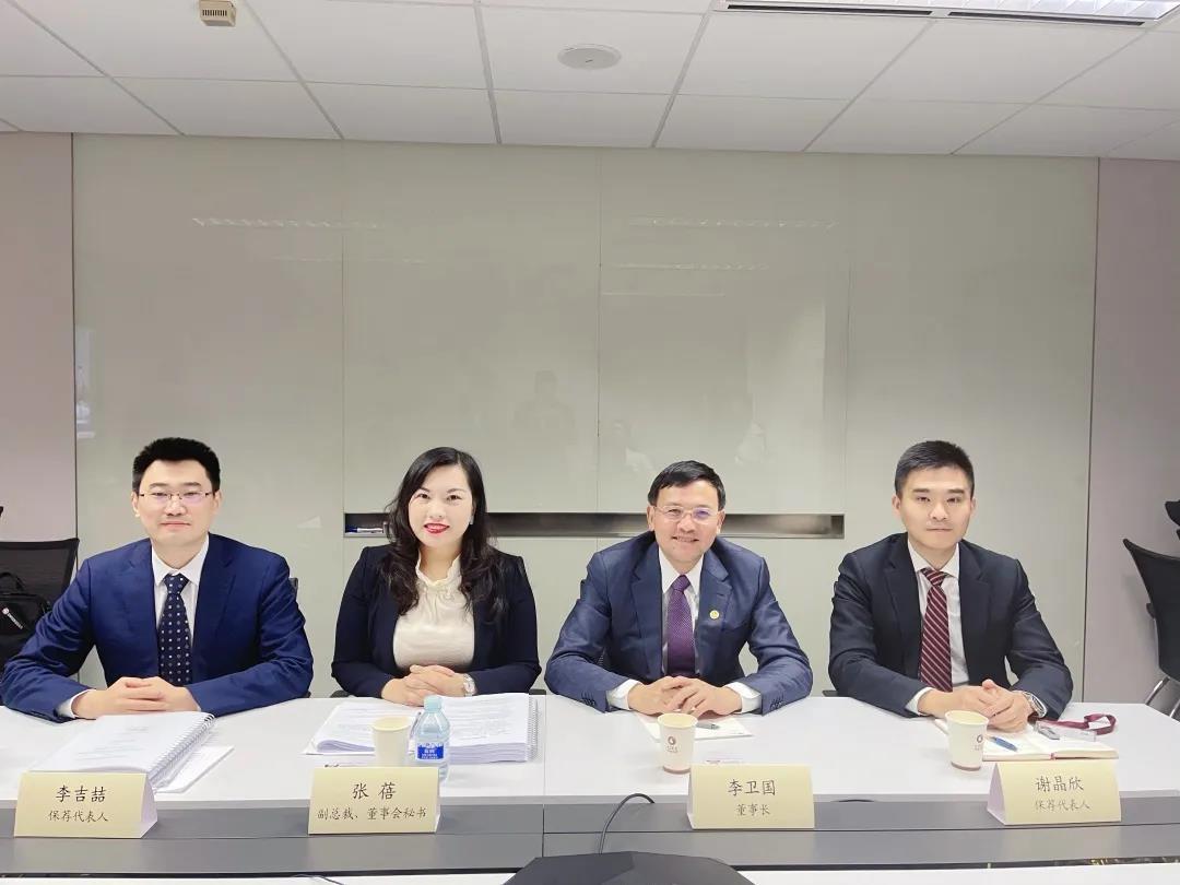 东方雨虹(ORIENTAL YUHONG)非公开发行股票申请获审核通过
